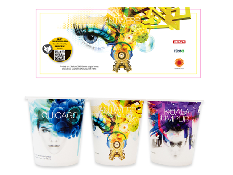 Sample of a digital printed beverage hot & cold cup